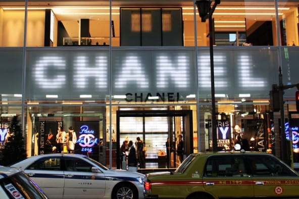 Il était une fois Coco Chanel 1/3